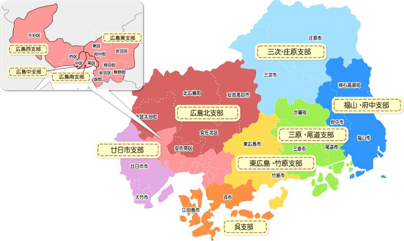 支部地域図
